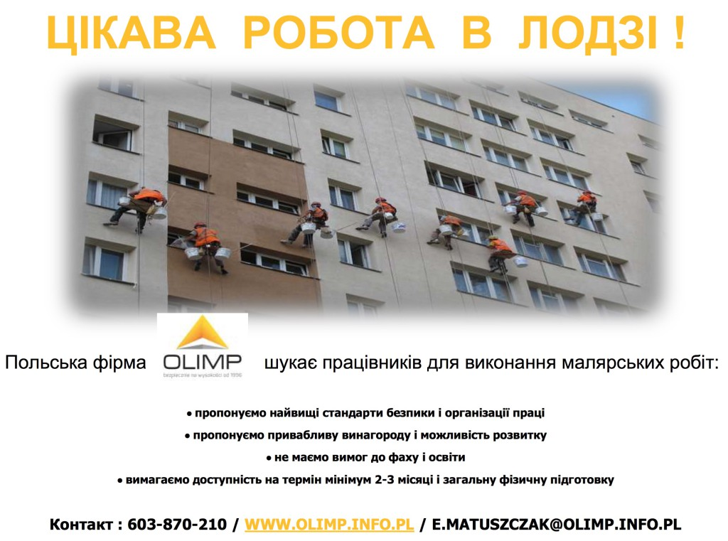 Olimp Lodz Poland Job